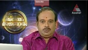 Astrologer Radhakrishnan