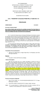 Rampal press release