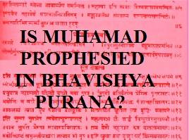 IS MUHAMMAD PROPHESIED