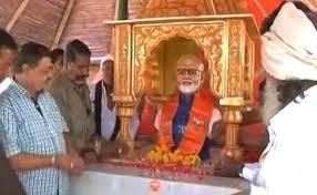Modi Temple