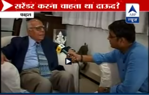 Jethmalani interview on Dawood surrender