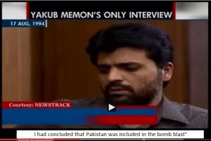 Yakub- I had concluded that Pakistan was involved