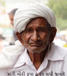 Gujarati Old man 2