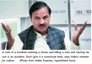 Mahesh Sharma it was an accident