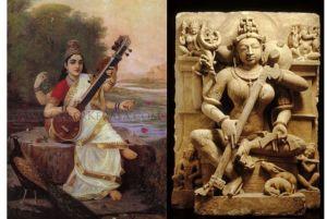 Saraswati combine