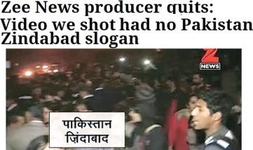 Zee news fraud