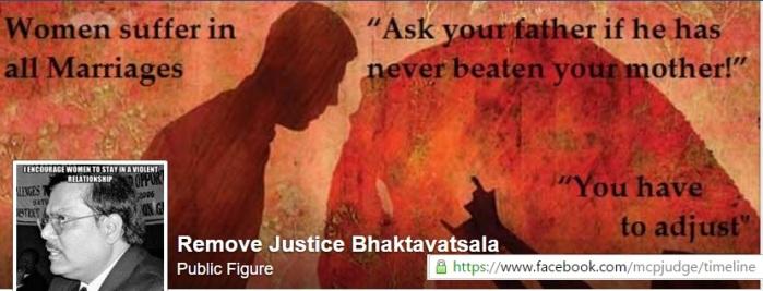 Justice Bhaktavalsala remove
