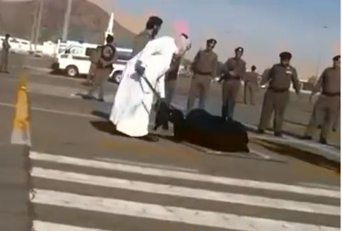 Saudi decapitation