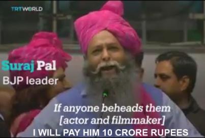 Suraj Pal